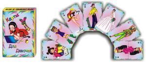 Карты игральн. д/девочек 36 л., арт.10008 фото