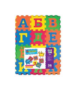 Пазлы с буквами, 36 элементов, 33*25см., арт.62688 фото