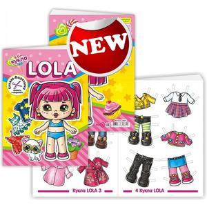 "Книжка-вырезалка ""Куклу LOLA""2в1 (кукла+одежда), арт.10411 фото"