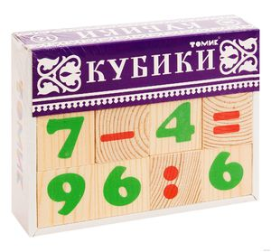 Куб.12 Цифры, арт.1111-3 фото