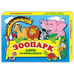 """Лото """"Зоопарк"""", арт.10526 фото"""
