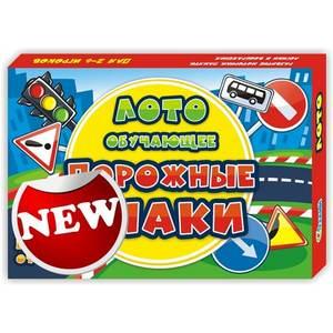 """Лото """"Дорожные знаки"""", арт.10565 фото"""