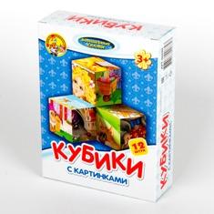 """Кубики с картинками """"Волшебные сказки"""" (без обклейки) 12 шт, арт.00669 фото"""