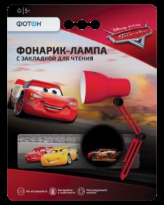 """Фонарик-лампа с закладкой для чтения """"Фотон"""", Disney/Pixar """"Тачки"""", UND-51, арт.23039 фото"""