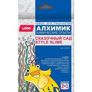 """Химические опыты 2 в 1 """"Style slime и Сказочный сад"""", арт.Оп-042 фото"""