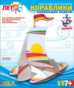 """Изготовление моделей кораблей """"Катамаран"""" арт.Кр-003 фото"""