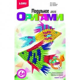 "Модульное оригами ""Рыбки"" арт.Мб-023 фото"