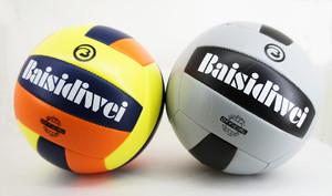 Мяч волейбольный арт.2517-29 (кор/100) фото