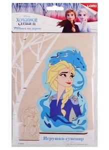"""Роспись по дереву.Игрушка-сувенир Disney. Холодное сердце-2 """"Прекрасная Эльза"""", арт.Фнд-002 фото"""