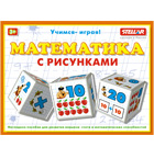 """Кубики """"Математика с рис."""" арт.00705 фото"""