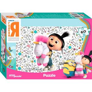 """Мозаика """"puzzle"""" 60 """"Гадкий Я"""", арт.81197 фото"""