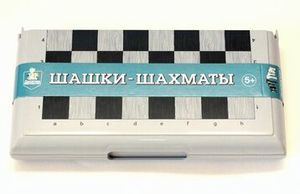 "Игра настольная ""Шашки-Шахматы"" в пласт.коробке (мал, сер) арт.03885 фото"