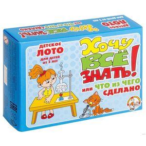 Лото детское Хочу все знать (малое) арт.00138 фото