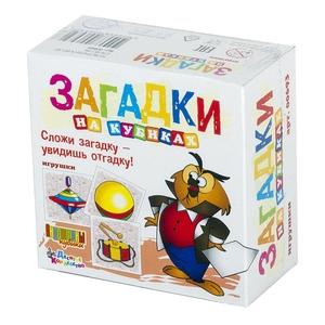"Кубики Загадки""Игрушки"" без обклейки 4шт. арт. 00693 фото"