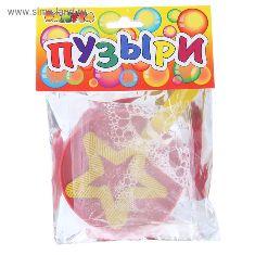 Большие мыльные пузыри звездочка(в пакете), арт.294 фото
