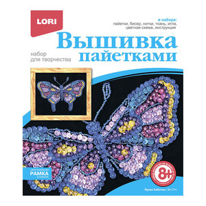 """Вышивка пайетками """"Яркая бабочка"""", арт.Вп-014 фото"""