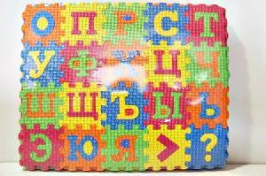 Пазлы с буквами, 60 элементов арт.62686 фото