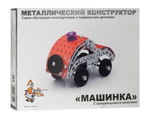 Металлический конструктор с подвижными деталями Машинка арт.02029 фото