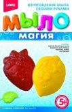 """МылоМагия """"Клубника с лимоном"""" арт. Мыл-022 фото"""