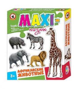 """Макси пазлы. """"Африканские животные"""" арт.03520 фото"""
