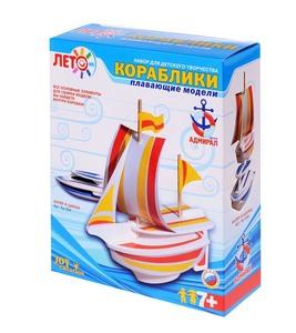 """Изготовление моделей кораблей """"Катер и шхуна"""" арт.Кр-004 фото"""