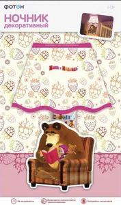 """Ночник декоративный ФОТОН,""""Маша и медведь.Маша и чтение"""" DNM-01 арт.22963 фото"""