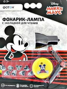 """Фонарик-лампа с закладкой для чтения """"Фотон"""", Disney """"Микки Маус"""", UND-52, арт.23272 фото"""