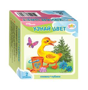 "Развивающий комплект ""Узнай цвет"" (""Кубики+книжка"") (Baby Step), арт.87355 фото"