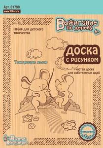 """Выжигание. Доски для выжигания 2 шт """"Танцующие мыши"""", арт.01565 фото"""