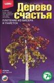 """Дерево счастья """"Осинка"""" арт.Дер-015 фото"""