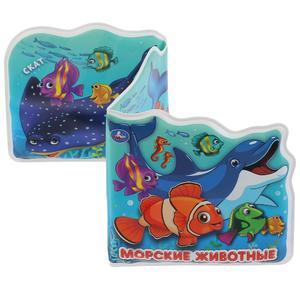 """""""Умка"""". Морские животные. Книжка-раскладушка для ванной с песком., арт.9785506029205 фото"""