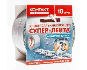 Универсальная клеящая супер-лента КОНТАКТ 10м, серая,ЛА36-К10С (упак.6шт.)арт.21365 фото
