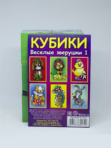 "Кубики (6 куб) ""Веселые зверята №1"", арт.01313 фото"