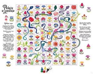 """Игра настольная ходилка """"Фейки и змейки"""" (европодвес), арт.02932 фото"""