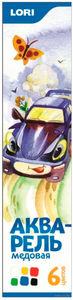 Акварель медовая, 6 цветов, б/к арт. А-042 фото