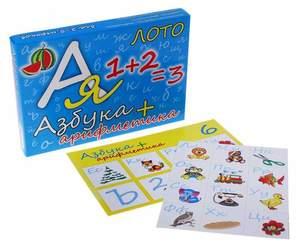 """Лото """"Азбука+Арифметика"""", арт.10517 фото"""