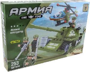 """22605 Конструктор """"Армия""""  253 дет.  (кор.36) фото"""
