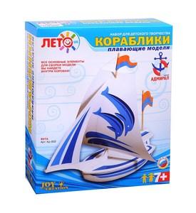 """Изготовление моделей кораблей """"Яхта"""" арт. Кр-002  фото"""