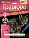 "Гравюра Little ANIMALS ""Рысенок"" арт.Гр-528 фото"