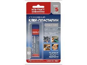 Эпоксидный клей-пластилин КОНТАКТ хол.сварка., 50гр, КЭ216-Б50ПХ арт.12105 фото