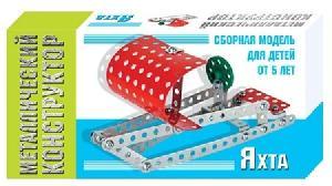 Металлический конструктор мини Яхта арт.01564 фото