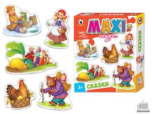 Макси пазлы «Сказки», арт.03542 фото