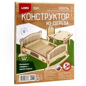 """Конструктор из дерева. Мебель """"Кровать"""", арт.Фн-013 фото"""
