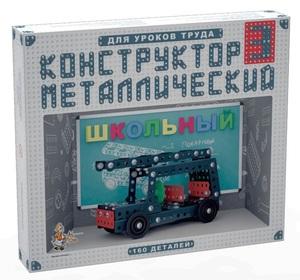Конструктор металлический для уроков труда Школьный-3 (160 эл) арт.02051 фото
