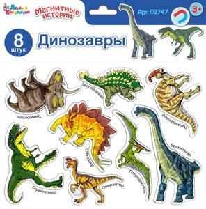 """Магниты """"Динозавры"""". Серия Магнитные истории (европодвес, 4х20шт), арт.02747 фото"""