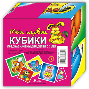 "Кубики 4шт. ""Мои первые кубики №1"" арт.01335 фото"