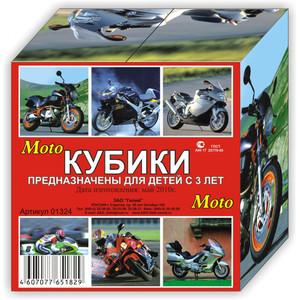 "Кубики (4куб.) ""Мотоциклы"" арт.01324 (Гелий) фото"
