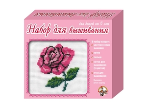 """Набор для творчества. Вышивка """"Роза"""" (с пяльцами), арт.00317 фото"""
