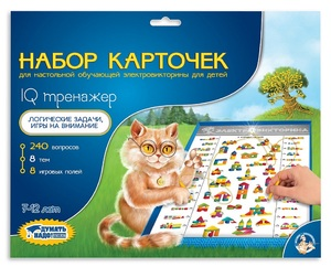 "Набор карточек к Электровикторинам: ""IQ тренажер"", арт.03779 фото"