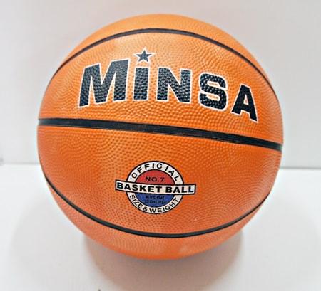 Баскетбольные мячи оптом в интернет-магазине - Alba картинка